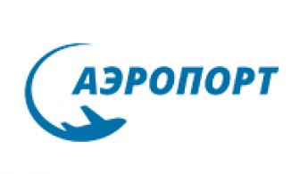 Такси Симферополь Империя